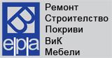 ERA-B Ltd.