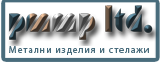 PMMP Ltd.